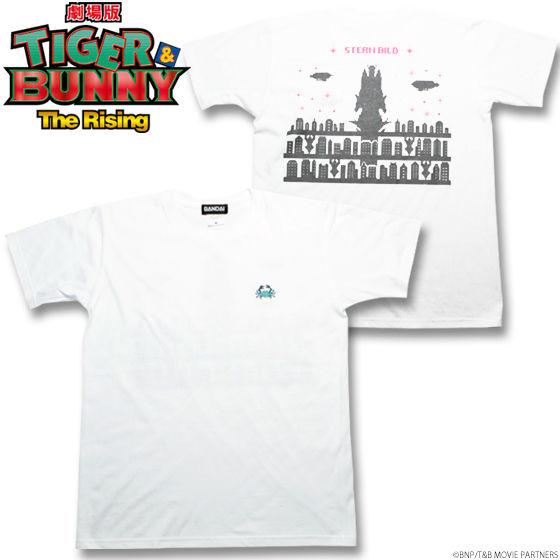 劇場版 TIGER & BUNNY -The Rising- ドットビット シュテルンビルト 夜景 Tシャツ