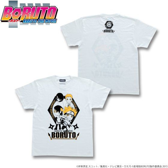 BORUTO -NARUTO THE MOVIE-  SDTシャツ