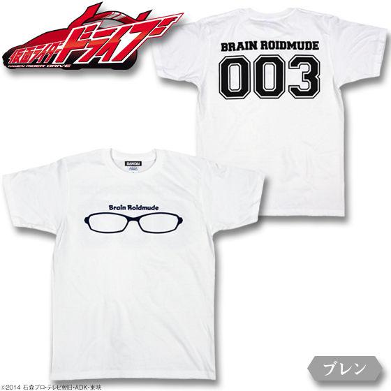 仮面ライダードライブ ブレンロイミュードTシャツ 眼鏡柄