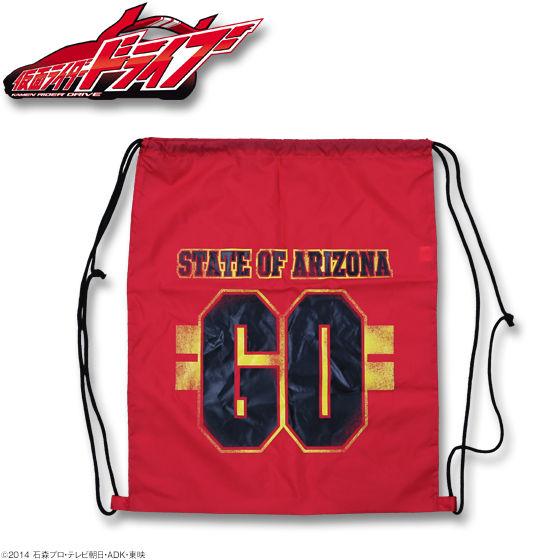 仮面ライダードライブ 詩島剛のTシャツ風デザイン ナップ巾着 アリゾナ