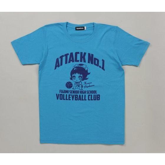 アタックNo.1 Tシャツ  SD柄
