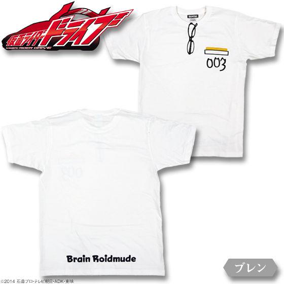 仮面ライダードライブ ブレンロイミュードTシャツ なりきり風柄
