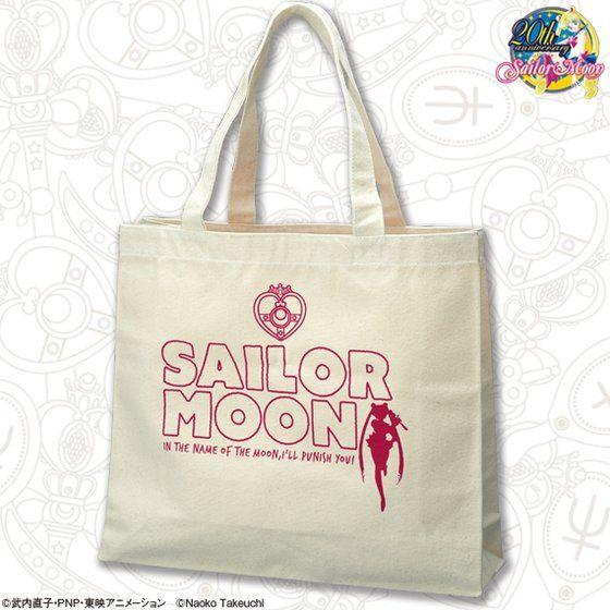 美少女戦士セーラームーン トートバッグ(コズミックハートコンパクト柄)