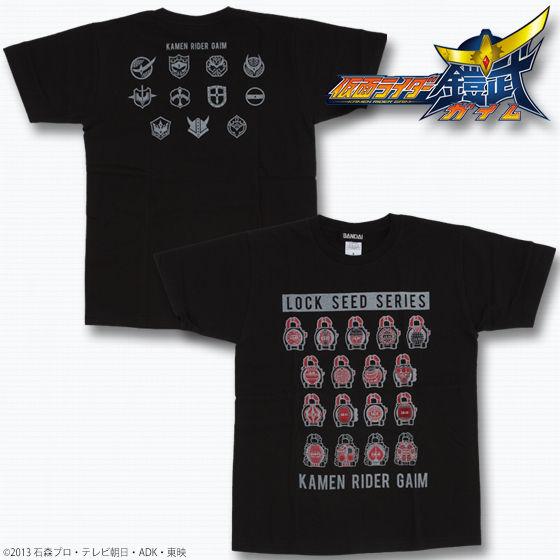 仮面ライダー鎧武 ロックシードTシャツ