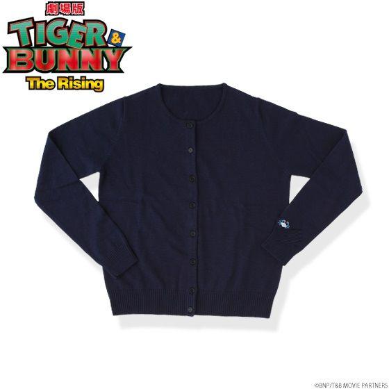 劇場版 TIGER & BUNNY -The Rising-  ショートニットカーデガン