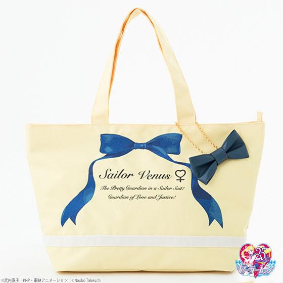 美少女戦士セーラームーン キャリーオンバッグ