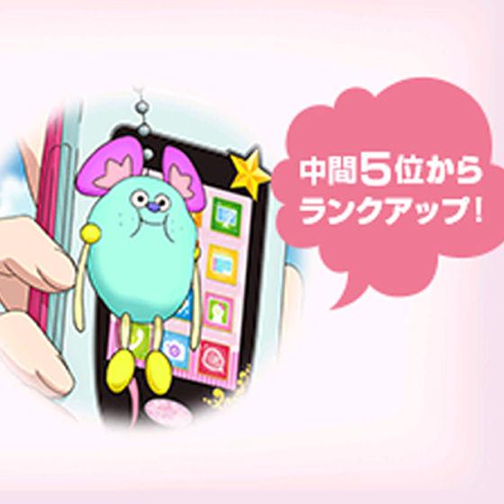 AIKATSU!STYLE for Lady アイカツ!マスコットチャーム(くりすちゃん・フェレッ太・アラン・ポテポ)