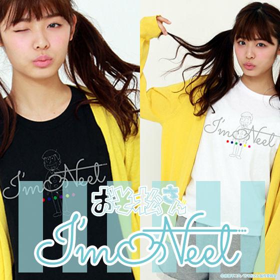 おそ松さん×HTML ZERO3×BANDAI I'm Neet logo tee(ロゴTシャツ)