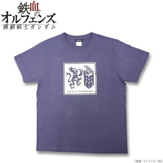 機動戦士ガンダム 鉄血のオルフェンズ Tシャツ(ギャラルホルン柄)