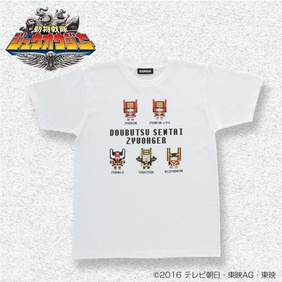 動物戦隊ジュウオウジャー ドットビット ロボット柄Tシャツ 大人用