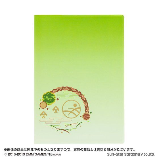 刀剣乱舞-ONLINE- 2017年手帳 【プレミアムバンダイ限定】