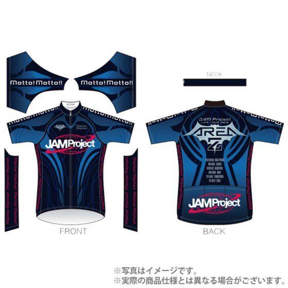 「JAM Project」サイクルジャージ【AREA Z Ver.】