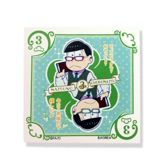 【再販】おそ松さん メガネ松セリート(メガネ拭き)【プレミアムバンダイ限定】