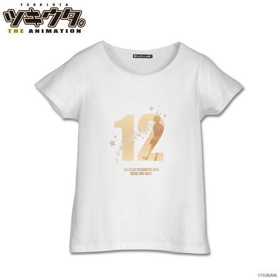 [プレミアムバンダイ限定販売カラー]ツキウタ。THE ANIMATION Tシャツ Six Gravity【One's Favorite!】