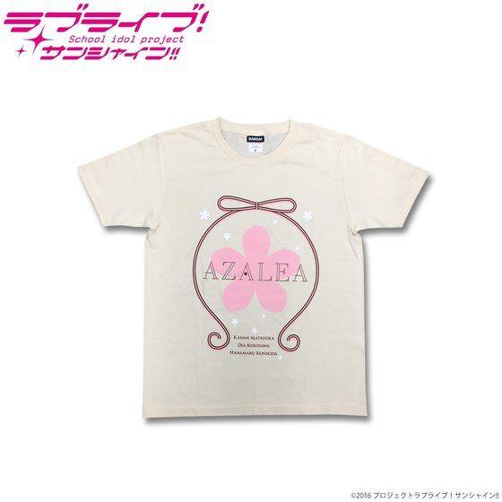 ラブライブ!サンシャイン!! ユニットロゴTシャツ AZALEA