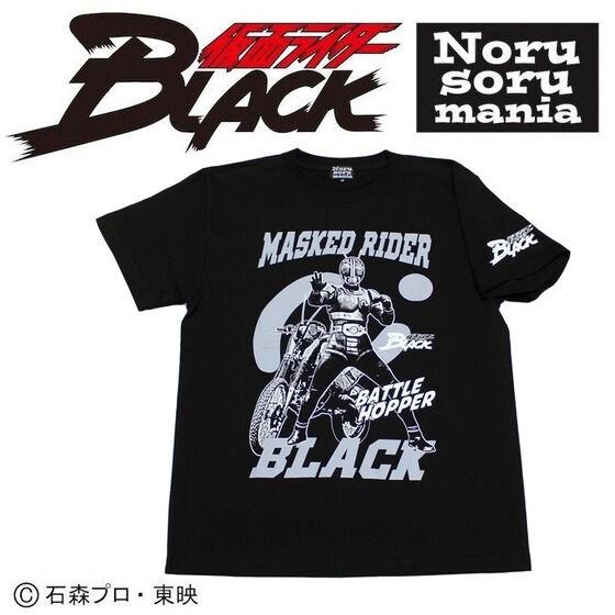 仮面ライダー×ノルソルマニア 仮面ライダーBLACK Tシャツ