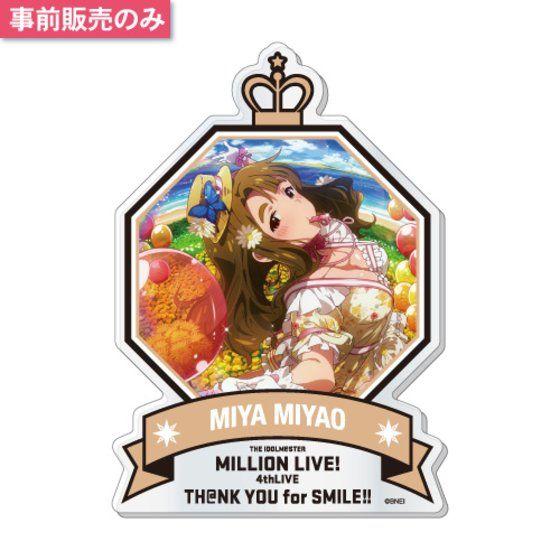 【2次 LIVE直前販売】アイドルマスター ミリオンライブ!4thLIVE 公式プロデュースバッジ