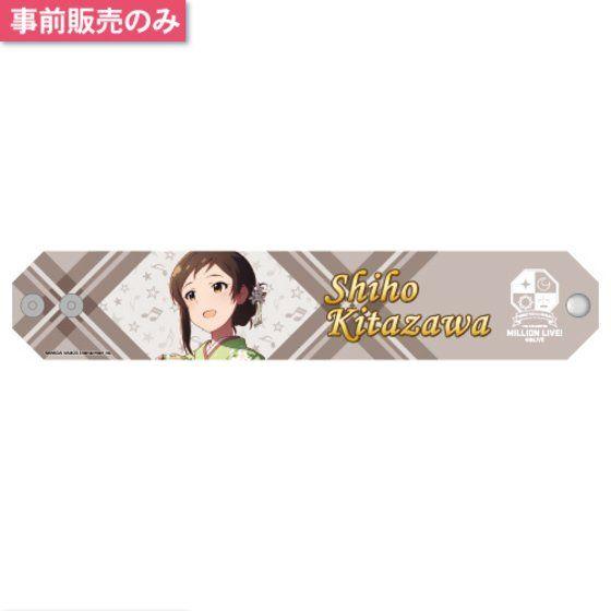 アイドルマスター ミリオンライブ!4thLIVE 公式プロデュースリストバンド(4thLIVE Ver.)
