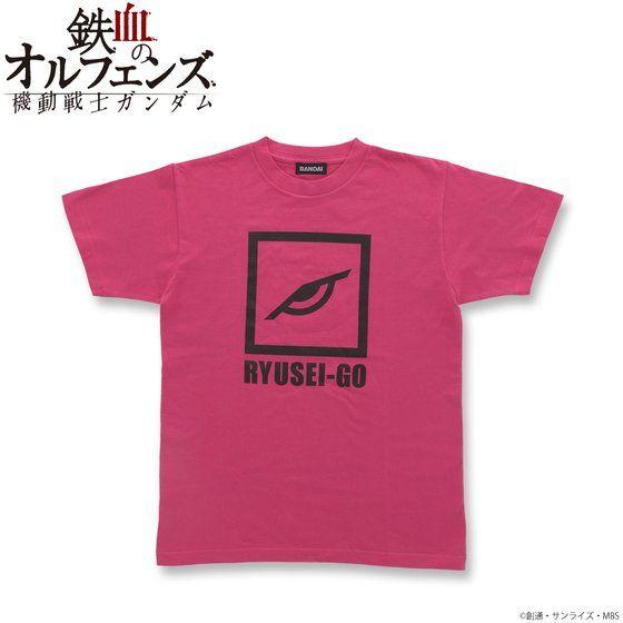 機動戦士ガンダム 鉄血のオルフェンズ 流星号 Tシャツ