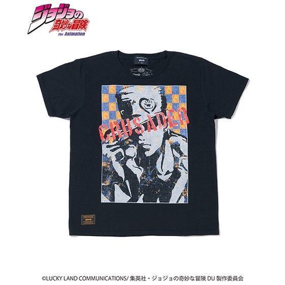 ジョジョの奇妙な冒険【GLAMB】Tシャツ 承太郎