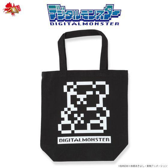 デジタルモンスター20th ドットトートバッグ(もんざえモン)