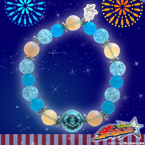 宇宙戦隊キュウレンジャー パワーストーンブレス【再入荷】