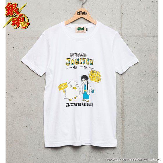 銀魂×SwimmyDesignLab×HTML 03 Tシャツ