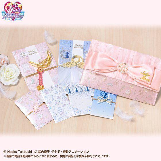 美少女戦士セーラームーン Happy Anniversary Set(全2種)【2次:5月発送】