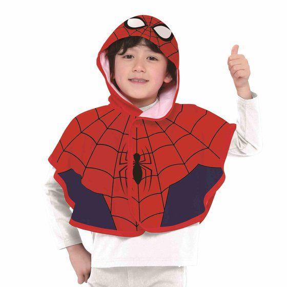 変身マント(子ども用) スパイダーマン