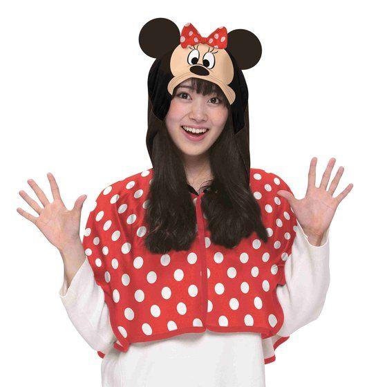変身マント(大人用) ミニーマウス