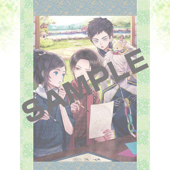 刀剣乱舞-ONLINE- 刀剣乱舞 一周年記念祝画 掛軸 第三弾