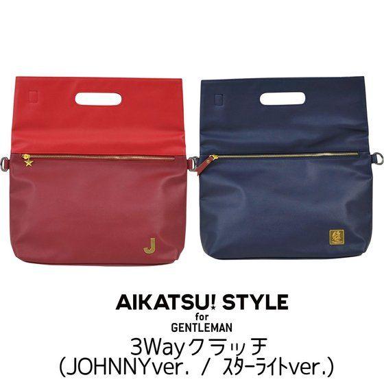 AIKATSU!STYLE for GENTLEMAN 3Wayクラッチトート