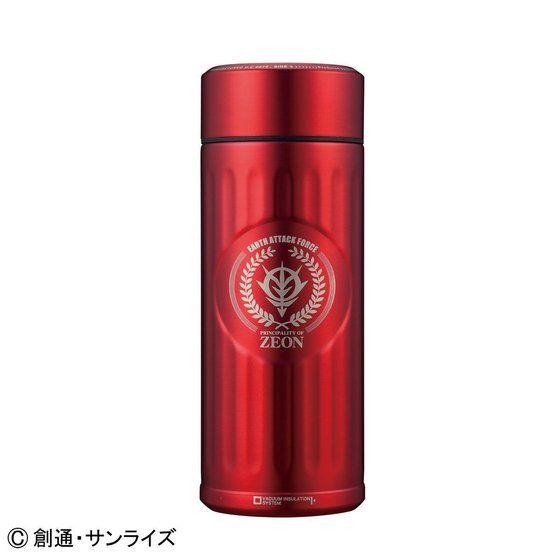 ジオン公国地球方面軍  コーヒーボトル【2次:2018年5月発送】