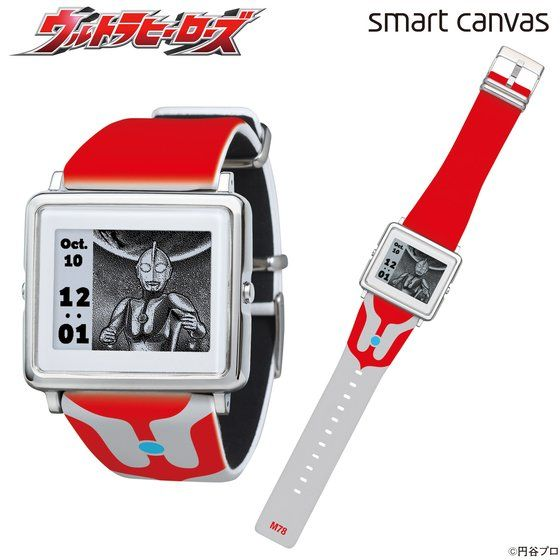 エプソン スマートキャンバス仕様 ウルトラヒーロー柄腕時計【再入荷】
