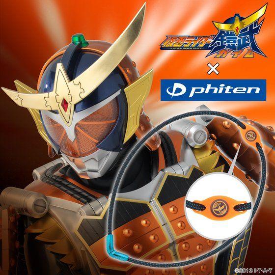 仮面ライダーシリーズ×RAKUWAネックX50 Vタイプ 【phiten(ファイテン)】オーズ・アンク・鎧武・エグゼイド