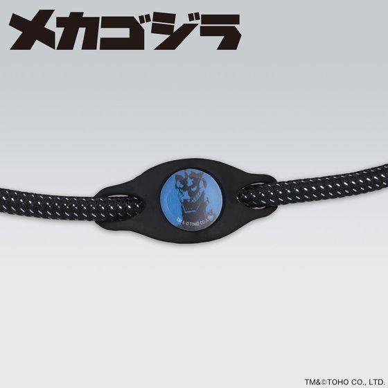 RAKUWAネックX50 Vタイプ  ゴジラモデル