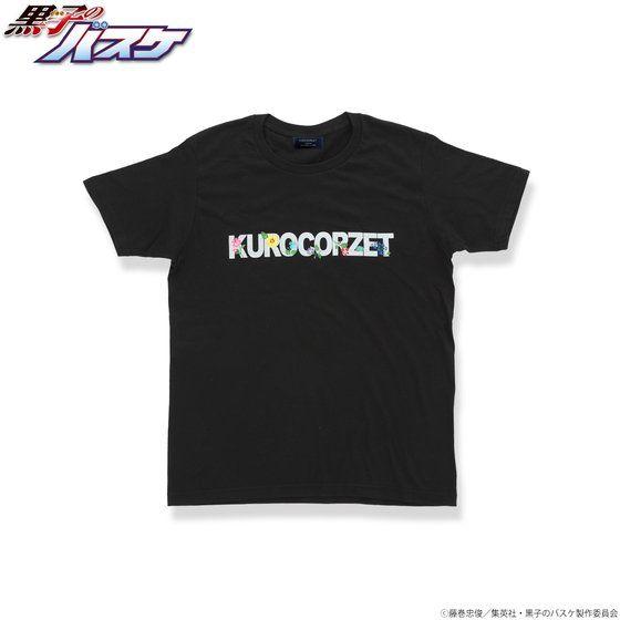 黒子のバスケ 【KUROCORZET】Tシャツ