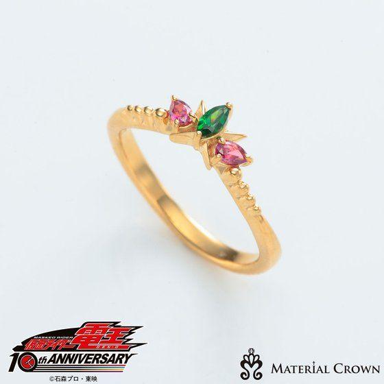 仮面ライダー電王×MATERIAL CROWN 仮面ライダー電王&ゼロノスイメージ リング