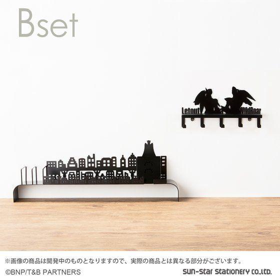 TIGER & BUNNY デスクラック&ウォールラックセット(全4種)【特典付】【PB限定】