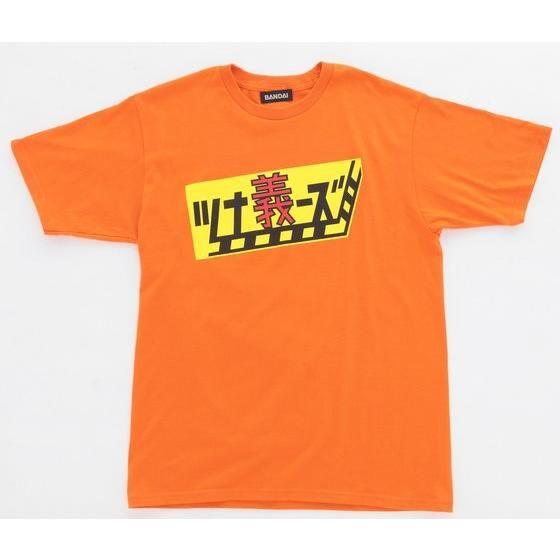 仮面ライダービルド ツナ義ーズ Tシャツ