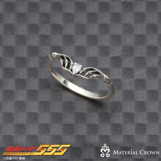 仮面ライダー555×MATERIAL CROWN オルフェノク イメージ リング