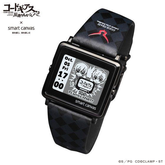 コードギアス 反逆のルルーシュ R2 × EPSON Smart Canvas デジタル腕時計