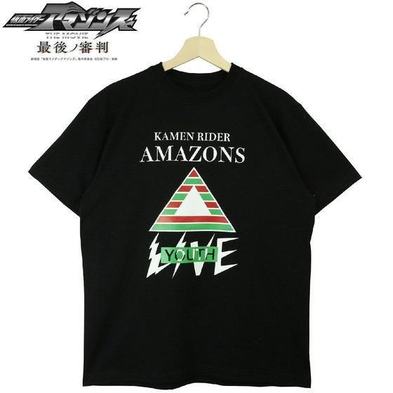 仮面ライダーアマゾンズ ×YOUTH LOGO CLUB Tシャツ