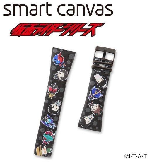仮面ライダービルド&平成仮面ライダー×[エプソン スマートキャンバス]EPSON smart canvas 腕時計ベルト