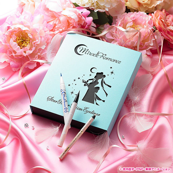 美少女戦士セーラームーン  ミラクルロマンス スターパワープリズムアイライナー限定ボックスセット