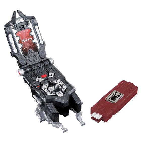 メモリガジェットシリーズ01 スタッグフォン