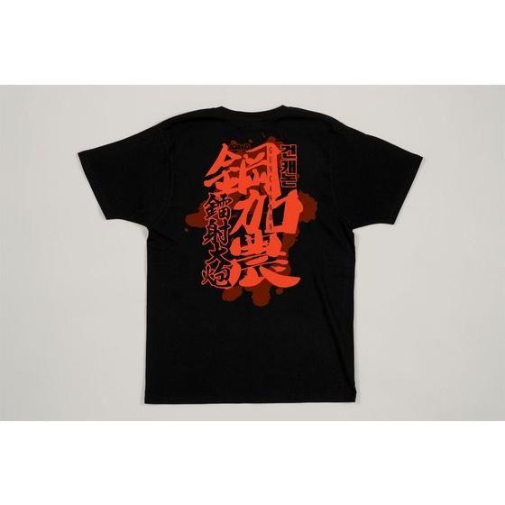 機動戦士ガンダム Tシャツ MS名称 ガンキャノン