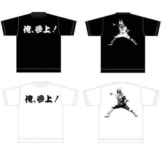 仮面ライダー電王 俺、参上!電王Tシャツ