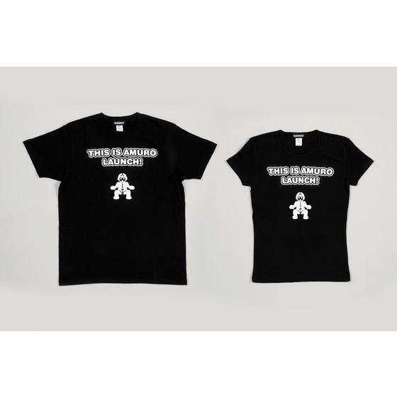 機動戦士ガンダム Tシャツ デフォルメアムロ ブラック