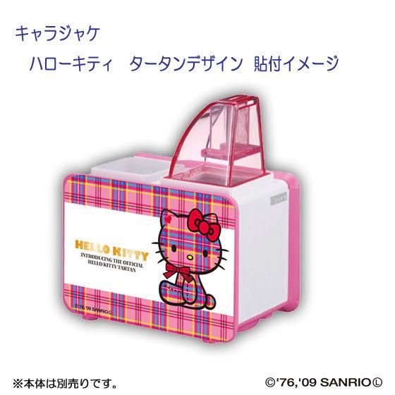 【プレミアムバンダイ限定】 キャラジャケ ハローキティ タータンデザイン EX-3117-K1